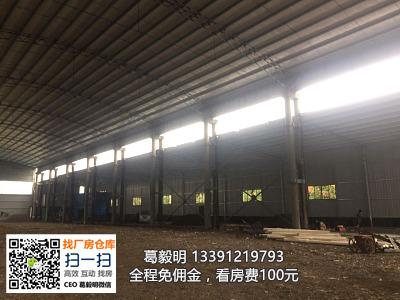 浦东高行工业园区2260平方米厂房出租 565平起租