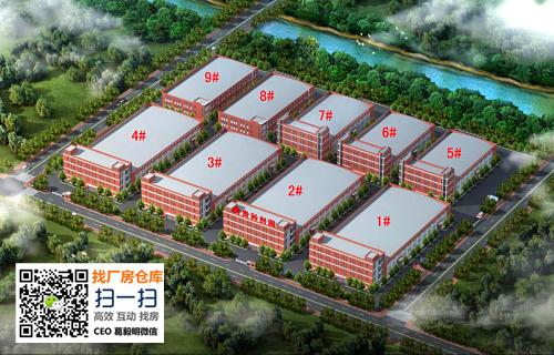 浦东新区惠南镇爱民路近万祥工业园区2000平方米单层厂房、办公楼、宿舍可分割出租